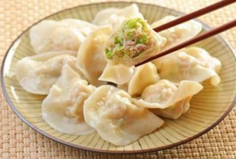 Chinese Cuisine Class